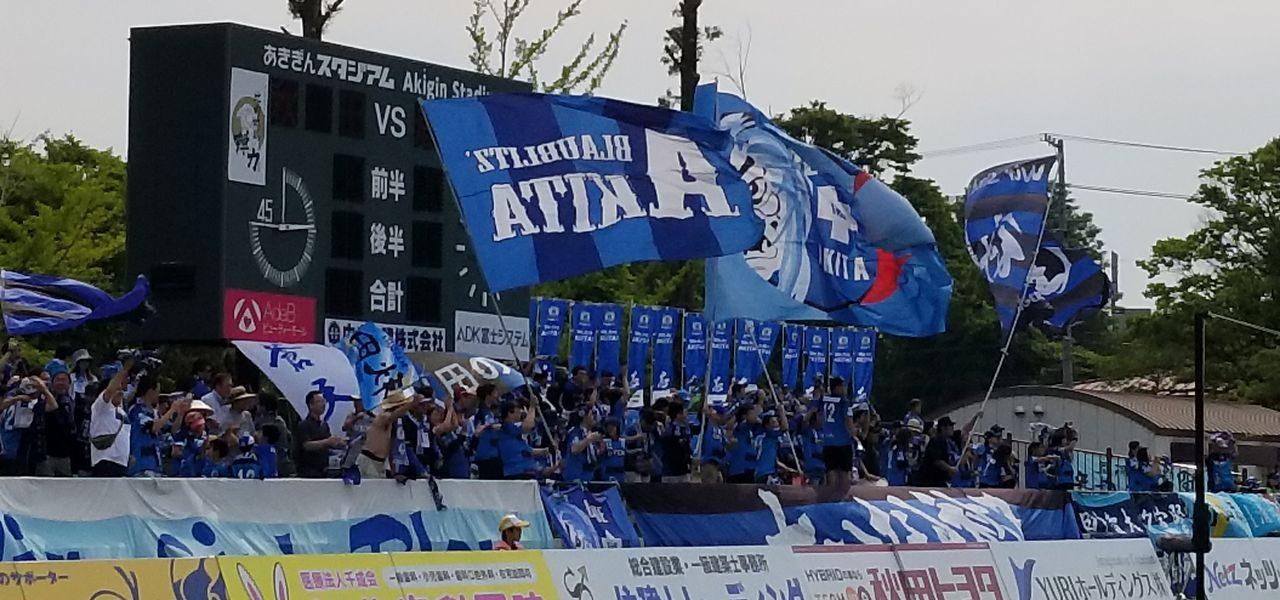 BLUE+ AKITA Network